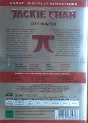 City Hunter (Collector's Edition)