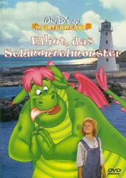 Elliot, das Schmunzelmonster (Limited Edition)